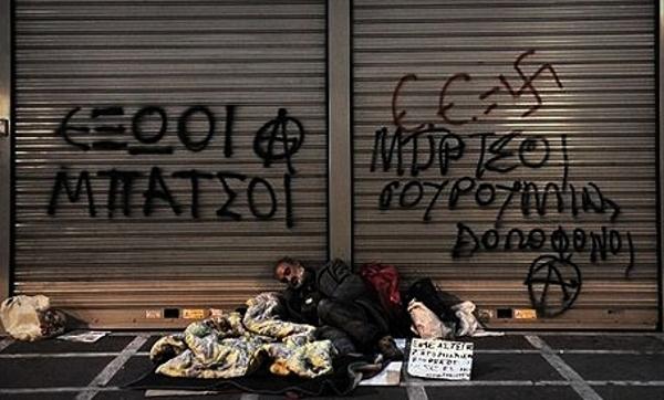Pobreza griega